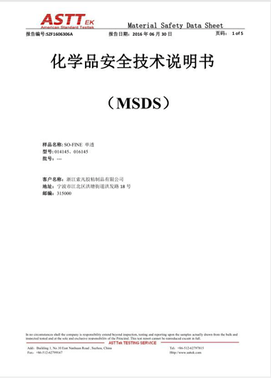 MSDS Test Report
